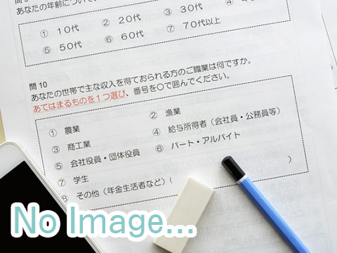 株式会社インテージのアルバイト情報