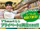 Y'smart(ワイズマート) Dila西船橋店のアルバイト情報