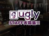 Darts Bar ugly ※12月11日オープンのアルバイト情報
