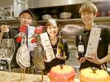 鶏と魚の店 キンクラ 十条店のアルバイト情報