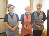 東横INN 大阪船場2のアルバイト情報