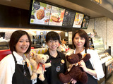 TULLY'S COFFEE (タリーズコーヒー) 京急蒲田駅店のアルバイト情報