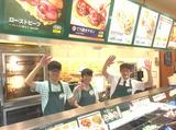 サブウェイ 新横浜店のアルバイト情報