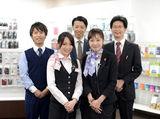 株式会社トーテック 関西auショップ城陽長池のアルバイト情報