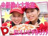 ピザーラ 上田中央店のアルバイト情報