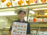 ポッカザキッチン ナゴヤドーム店のアルバイト情報