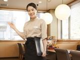 から好し さいたま道祖土店<017632>のアルバイト情報