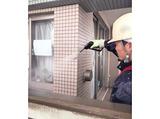 株式会社湘南トーヨーのアルバイト情報