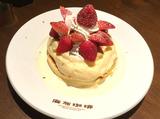 麻布珈琲 (AZABU COFFEE) 恵比寿店のアルバイト情報