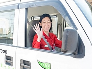 おうちCO-OP 川崎中部センターのアルバイト情報