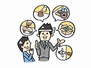 株式会社テクノ・サービス 関東のアルバイト情報