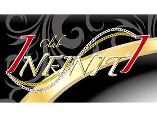 Club INFINITIのアルバイト情報