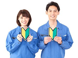 株式会社ロンコ・ジャパン 東京支店のアルバイト情報