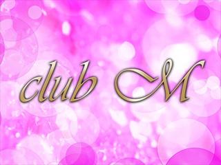 club Mのアルバイト情報