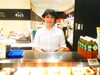 旬彩工房ヤマコウのアルバイト情報