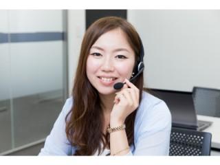 (株)セントメディア CC事業部 北九州支店のアルバイト情報