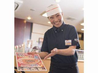 餃子の王将 富雄店のアルバイト情報