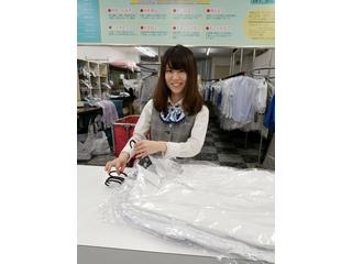 フタバクリーニング茨木店のアルバイト情報