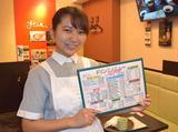 つきじ喜代村 すしざんまい 川崎店のアルバイト情報