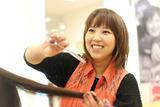 美容室イレブンカット 京都洛南店のアルバイト情報