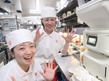 かっぱ寿司 塩尻店/A3503000553のアルバイト情報