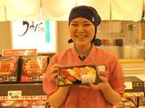 ちよだ鮨 西友仙台長町店のアルバイト情報