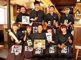 佐賀県三瀬村 ふもと赤鶏 丸の内店のアルバイト情報