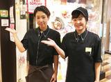 しゃぽーるーじゅ 浜松町貿易センタービル店のアルバイト情報