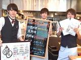 牡蠣ビストロ 貝殻荘 飯田橋サクラテラス店 のアルバイト情報