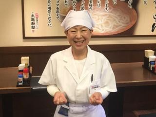 丸亀製麺 松山松末店 [店舗 No.110451]のアルバイト情報