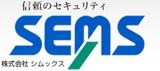 株式会社シムックス 長野営業所のアルバイト情報