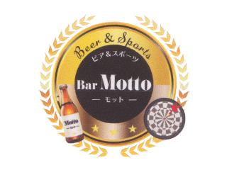 ビア & スポーツ Bar Mottoのアルバイト情報
