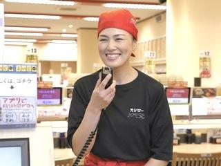 スシロー 徳島安宅店のアルバイト情報