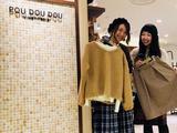 POU DOU DOU 札幌パルコ店のアルバイト情報