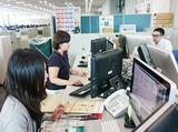 株式会社阪急交通社のアルバイト情報