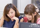 株式会社綜合キャリアオプション  【1301CU0117H1★31】のアルバイト情報