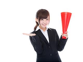 株式会社ヒューマントラスト SPA-0169のアルバイト情報