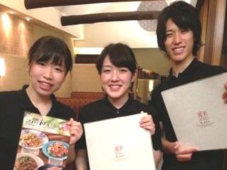 鎌倉パスタ 徳島山城店のアルバイト情報