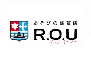 R.O.U 堺鉄砲町店のアルバイト情報
