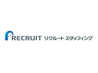 株式会社リクルートスタッフィング SP営業部のアルバイト情報