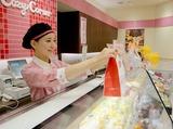 銀座コージーコーナー ペリエ千葉エキナカ店のアルバイト情報