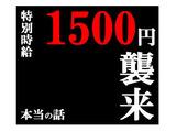 株式会社百人力 モアキャスト事業部  ※枚方市駅エリアのアルバイト情報