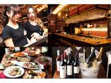 WINEHALL GLAMOUR - ワインホール グラマー 赤坂のアルバイト情報
