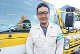 笹島産業有限会社のアルバイト情報