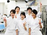 株式会社 ラヴィマーナ神戸のアルバイト情報
