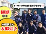 株式会社ネットワークジャパンのアルバイト情報
