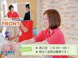 ホリデイスポーツクラブ 札幌北24条店のアルバイト情報