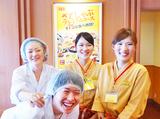 和食さと 上野芝店のアルバイト情報