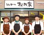 松乃家 勝どき店のアルバイト情報