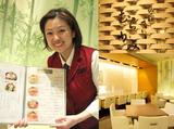 函館うにむらかみ  日本生命札幌ビルのアルバイト情報